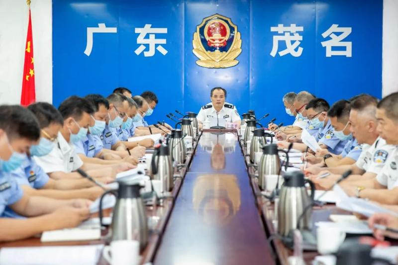 茂名市公安局学习习近平总书记在庆祝中国共产党成立100周年大会上的重要讲话精神